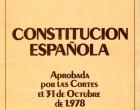 Artículo 16 de la Constitución Española