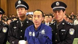 Pena de muerte y extracción de órganos kit chino