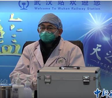 Temor a una pandemia por el coronavirus de Wuhan (China)